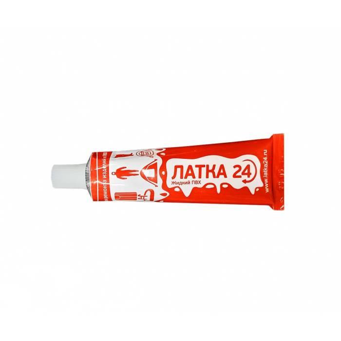 Жидкая ЛАТКА24 25гр. цв. синий купить по цене 200 рублей - РыбачОК - Рыболовный интернет-магазин
